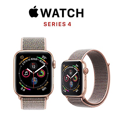 Apple Watch S4 GPS+網路 44mm 金色鋁金屬錶殼搭粉沙色運動錶環