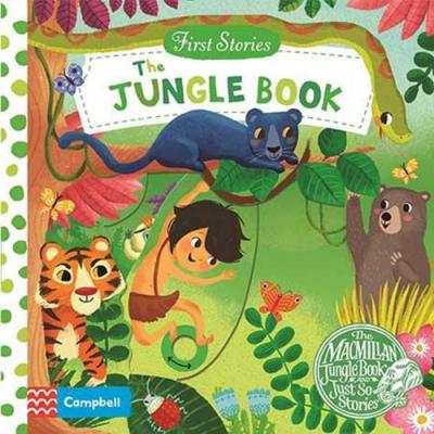 First Stories:The Jungle Book 與森林共舞硬頁拉拉操作書