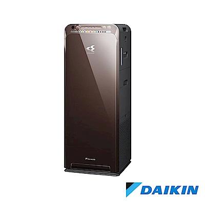 DAIKIN大金 12.5坪 閃流除菌空氣清淨機 MCK55USCT-T 紳棕 全新福利品