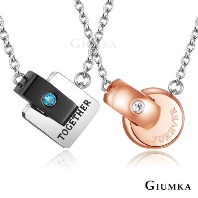 GIUMKA情侶對鍊愛的吸引力白鋼一對價格