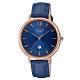 SHEEN 簡約雅致藍寶石設計皮帶腕錶-藍(SHE-4534PGL-2A) product thumbnail 1