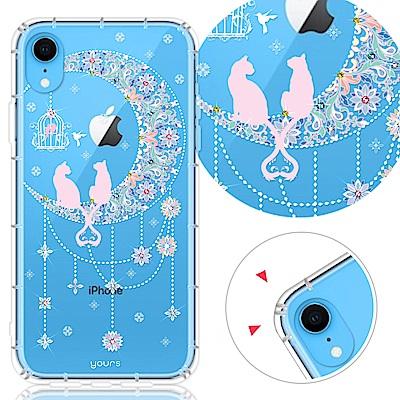 YOURS APPLE iPhone XR 奧地利彩鑽防摔手機殼-情月