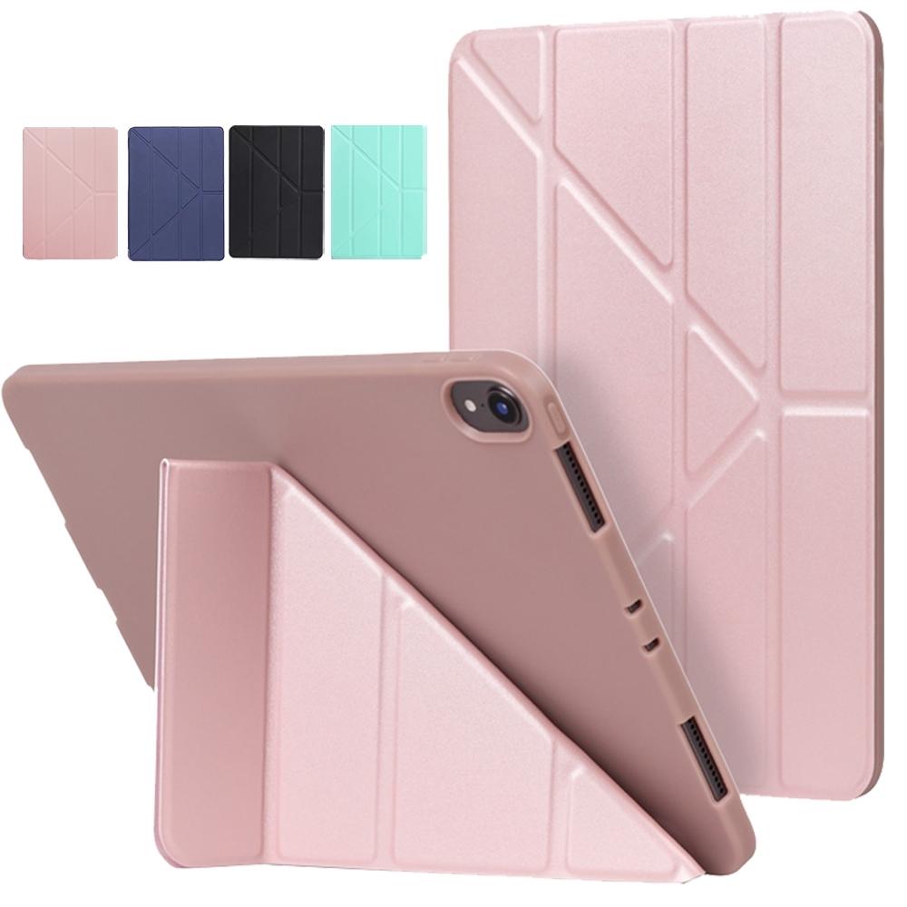 iPad 9.7吋 2017/2018版 蜂窩散熱Y折支架平板皮套 智慧休眠保護套