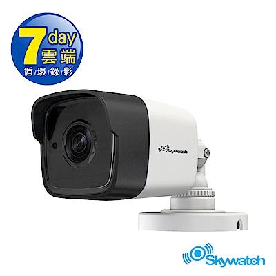 Skywatch  ToughCam 4戶外防水槍型網路攝影機(7天雲端循環錄影/一年期)