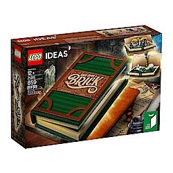 樂高LEGO IDEAS系列 - LT21315 Pop-Up Book立體書