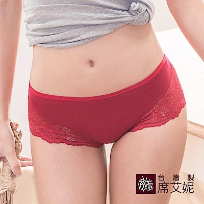 席艾妮SHIANEY 台灣製造(5件組)縲縈纖維  低腰蕾絲褲腳內褲