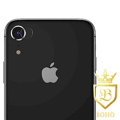 [BOHO]完全保護 鋼化玻璃鏡頭保護貼 9H iPhone XR 兩入裝