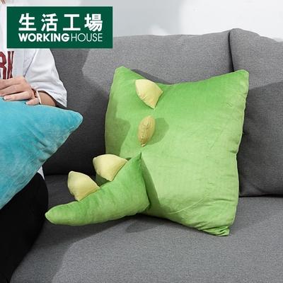 【618全店慶 全館5折起-生活工場】DINO LAND尾巴造型抱枕-綠