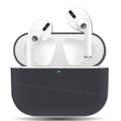 絲滑親膚 極致輕薄 蘋果Apple AirPods Pro 藍牙耳機盒保護套(岩石灰)