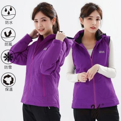 【遊遍天下】Globetex女款JIS90%兩穿防風防水機能羽絨背心外套A095紫色