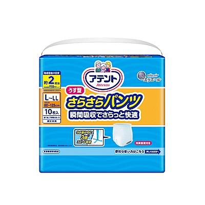 日本大王Attento超透氣舒適復健褲L~LL(10片/包)