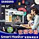 SAMSUNG 三星 S32AM500NC 32型 智慧聯網螢幕 M5 智慧聯網螢幕 支援HDMI 內建喇叭 product thumbnail 1