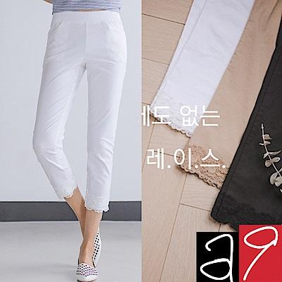 正韓 浪漫蕾絲顯瘦感七分褲-(共二色)a9