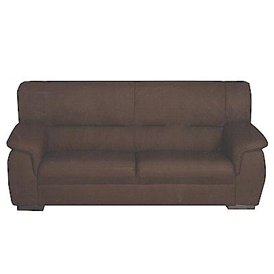 綠活居 米加利時尚半牛皮革三人座沙發-212x87x95cm-免組