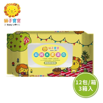 【獅子寶寶】新包裝_超純水厚型濕巾 含保濕蓋80抽(36包入)