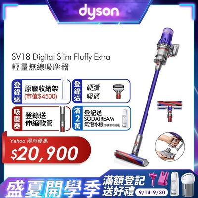(9/28-30滿萬送5%超贈點)Dyson Digital Slim Fluffy Extra 輕量強勁無線吸塵器(可換電池)