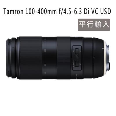 TAMRON 100-400mm F4.5-6.3 DI VC 望遠變焦鏡 (平行輸入)