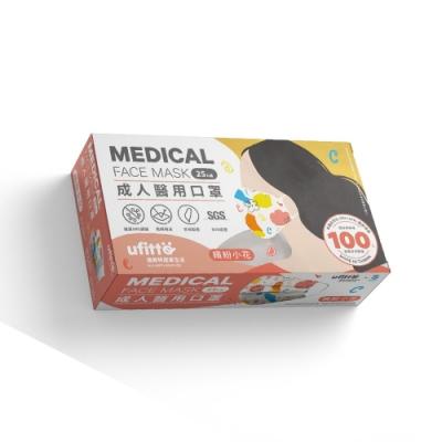善存 醫用口罩(未滅菌)(雙鋼印)-成人平面 繽紛小花(25入/盒)-快速到貨