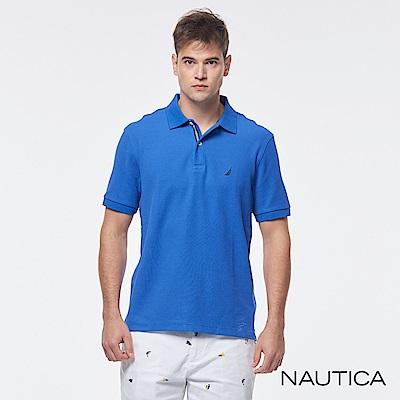 Nautica 簡約素色吸濕快乾短袖POLO衫-藍色