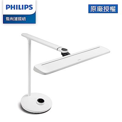 Philips 飛利浦 軒泰 66168 LED護眼檯燈 (PD002)