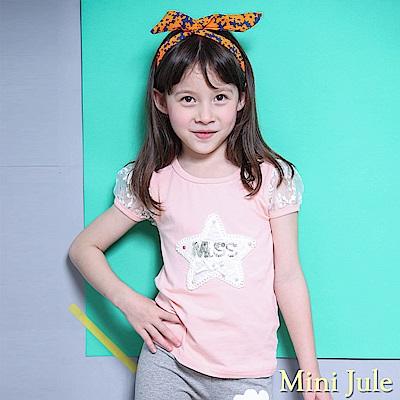 Mini Jule 上衣 蕾絲星星亮片珠珠網紗短袖上衣(豆粉)