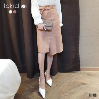 東京著衣 輕甜漫步大口袋附綁帶不規則中長裙(共二色