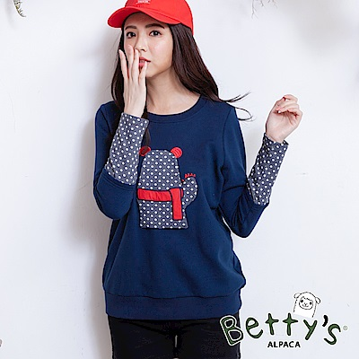 betty's貝蒂思 袖口拼接點點立體動物T-shirt(藍色)