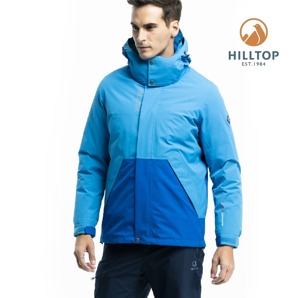 【hilltop山頂鳥】男款二合一防水羽絨短大衣F22MY8星空藍