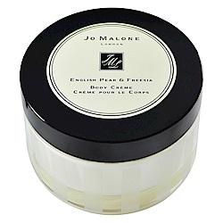 Jo Malone 潤膚乳霜 英國梨與小蒼蘭 175ml 含外盒