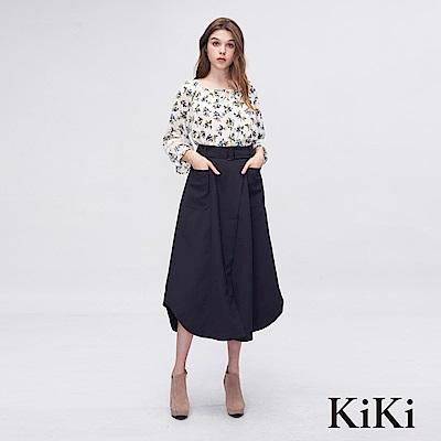 KiKi INLook 不規則斜片剪裁腰帶長裙(深藍)