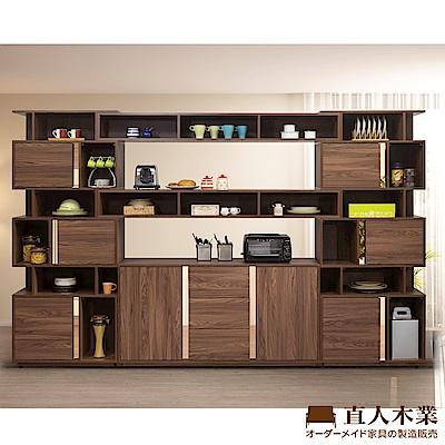 日本直人木業-ALEX胡桃木簡約310CM收納廚櫃組