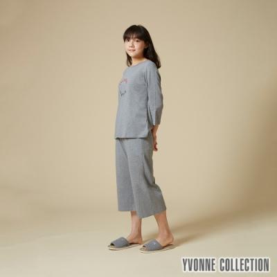 YVONNE Bon Voyage七分袖上衣-灰
