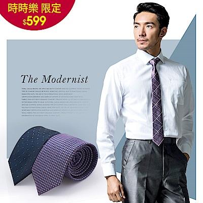 時時樂-per-pcs 紳士典雅點花紋領帶 (8款可選)