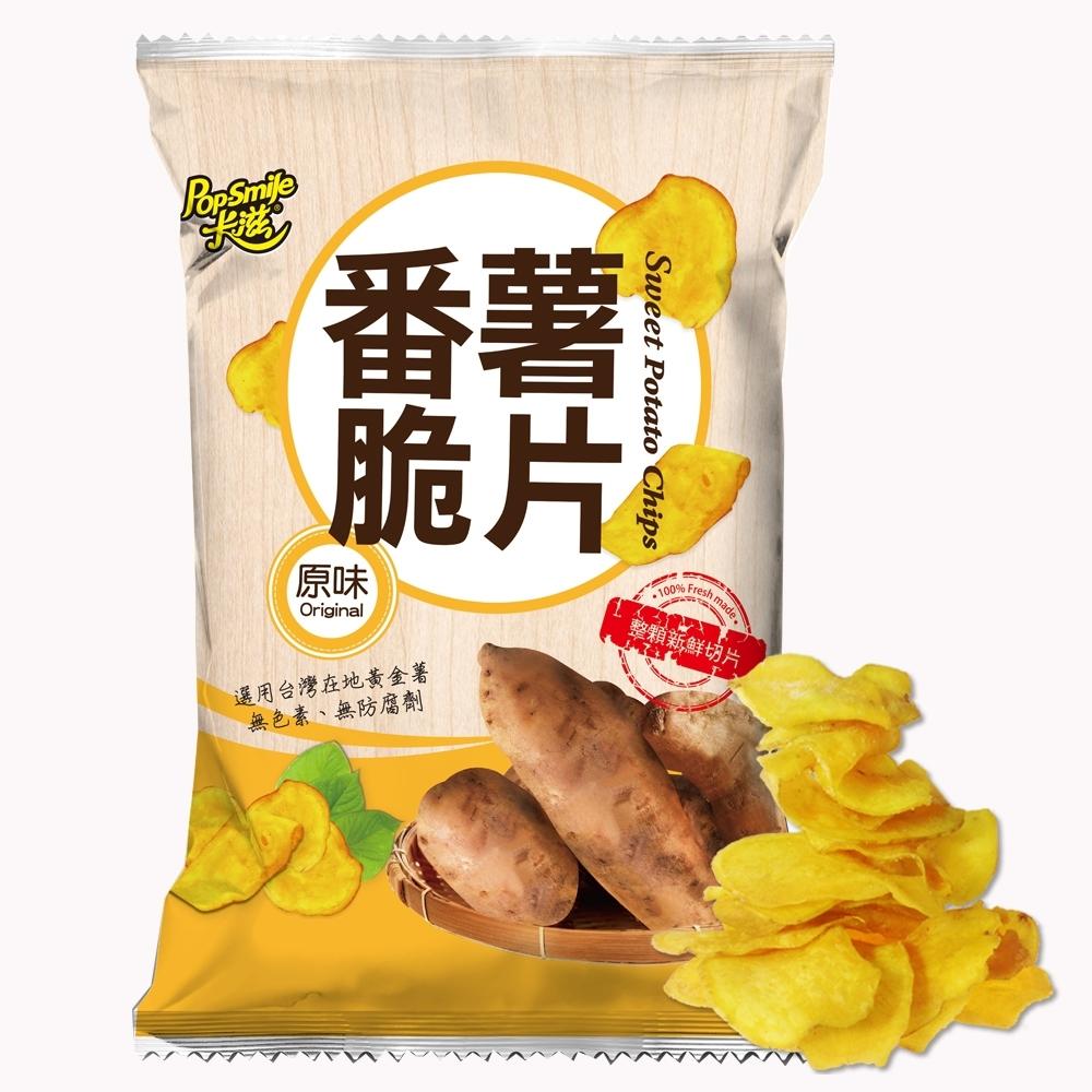 卡滋 番薯脆片 原味(90g)