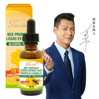 Lovita愛維他-蜂膠滴液 18%生物類黃酮 30ml