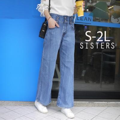 SISTERS 超顯長腿的高腰牛仔牛仔寬褲/S-2L