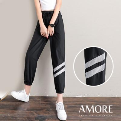 【Amore女裝】夏日時尚拼接網紋時尚剪裁涼感褲