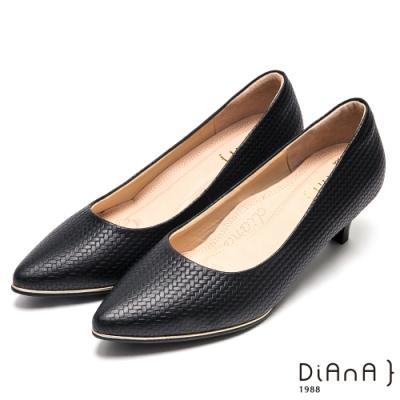 DIANA質感編織紋羊皮素雅金邊高跟鞋-漫步雲端厚切焦糖美人-黑