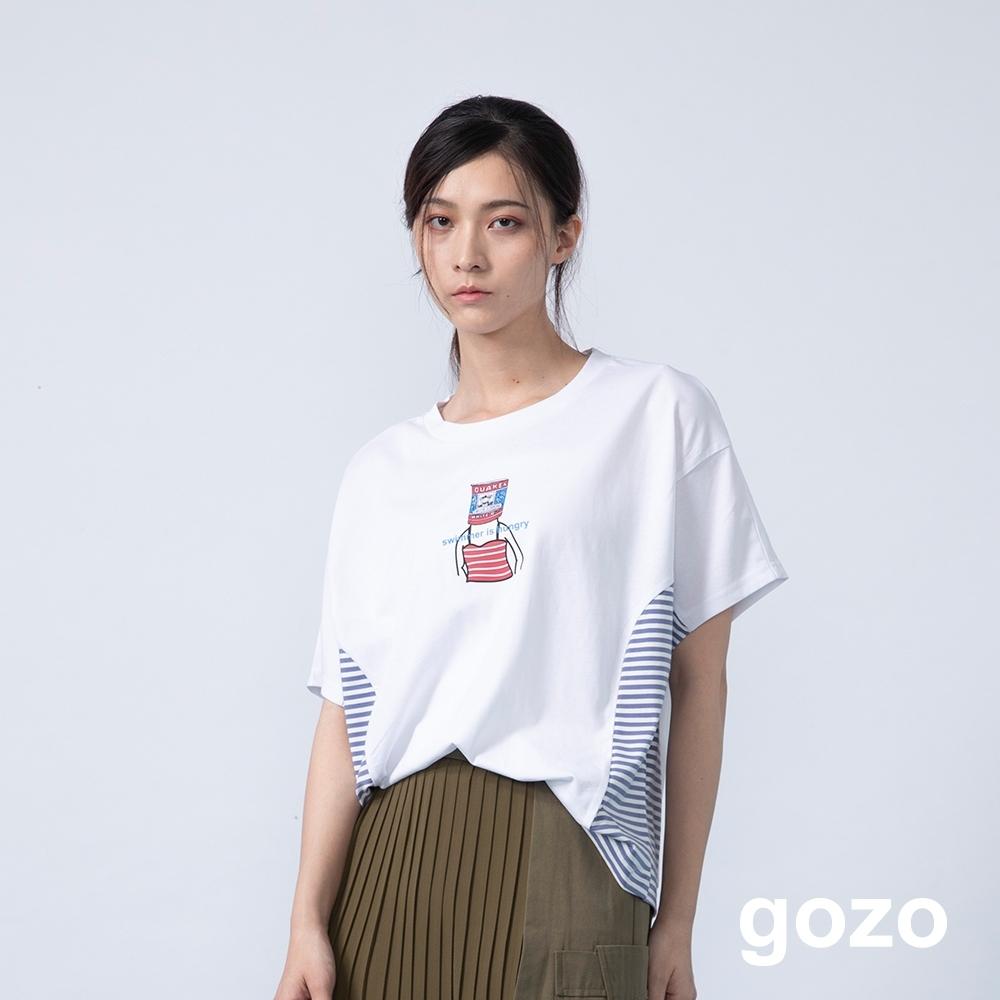 gozo 夏日假期趣味印花拼接上衣(二色)