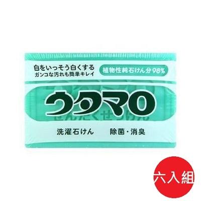 日本  utamaro 歌磨皂133g*6入