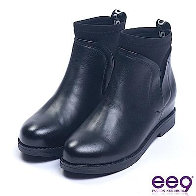 ee9 經典手工素面百搭平底短筒靴 黑色