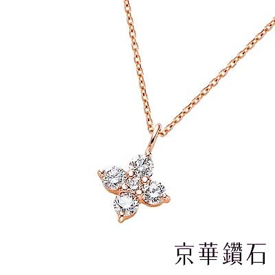 京華鑽石 光耀四方 0.20克拉 10K鑽石項鍊