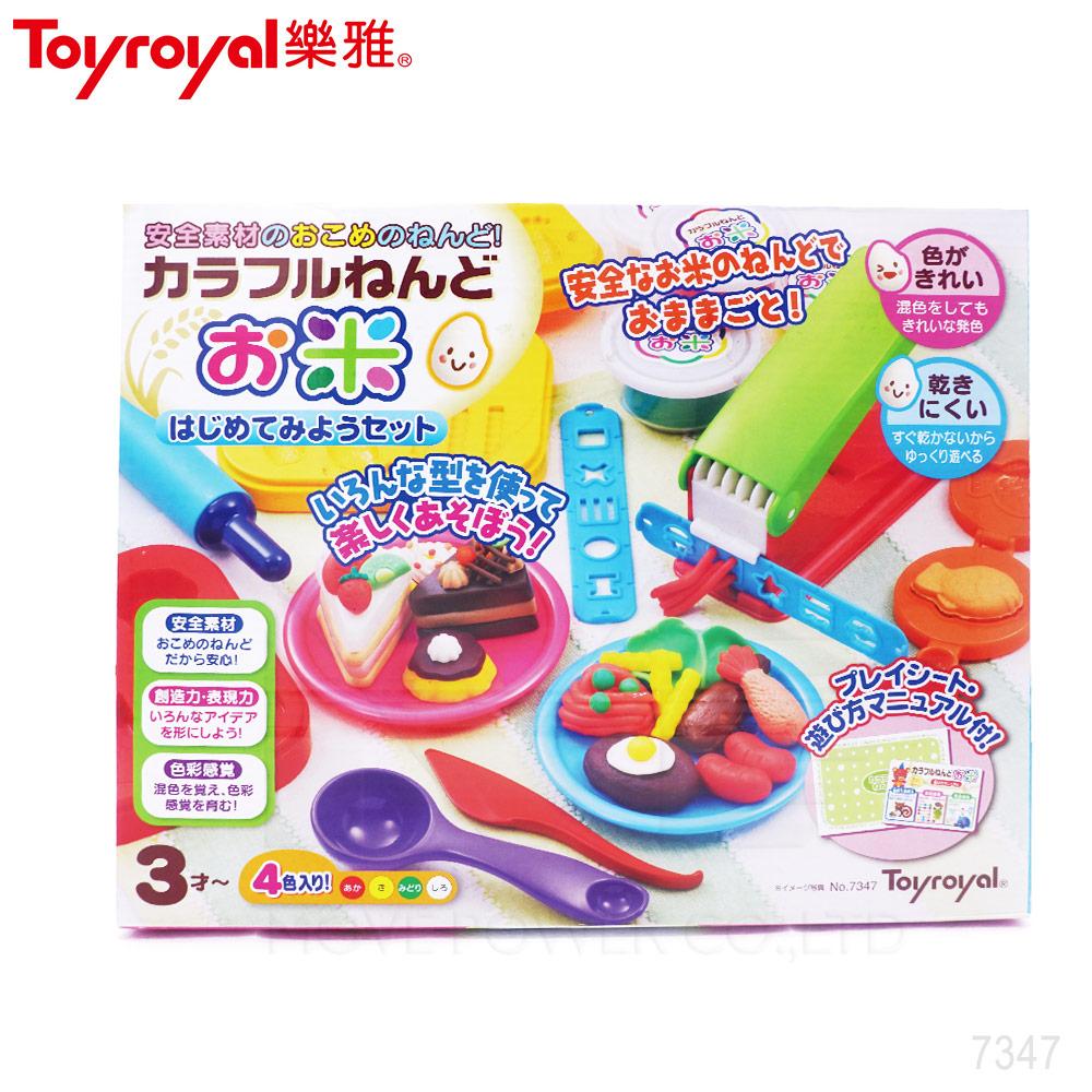 【任選】日本《樂雅 Toyroyal》米黏土系列-開心甜點組