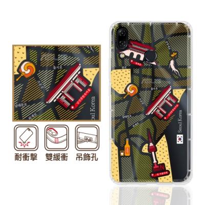 反骨創意 ASUS 全系列 彩繪防摔手機殼-世界旅途-大韓民國