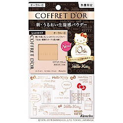 Kanebo佳麗寶 COFFRET D OR光透裸肌保濕粉餅限定組(三麗鷗聯名)