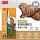 3M Scotch 可拆式廚房剪刀-長型不銹鋼金屬表面-熟食專用(快) product thumbnail 1
