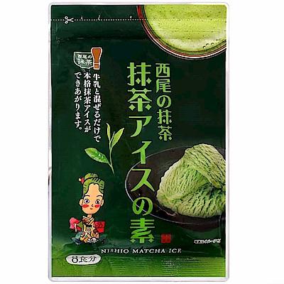 宏昌食糧 西尾抹茶冰淇淋素(160g)