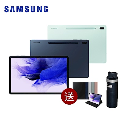 SAMSUNG 三星 Galaxy Tab S7 FE 5G T736 平板電腦(4G/64G)