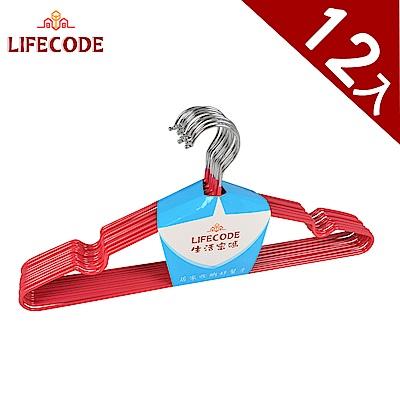 LIFECODE 浸塑防滑衣架/三角衣架(12入)