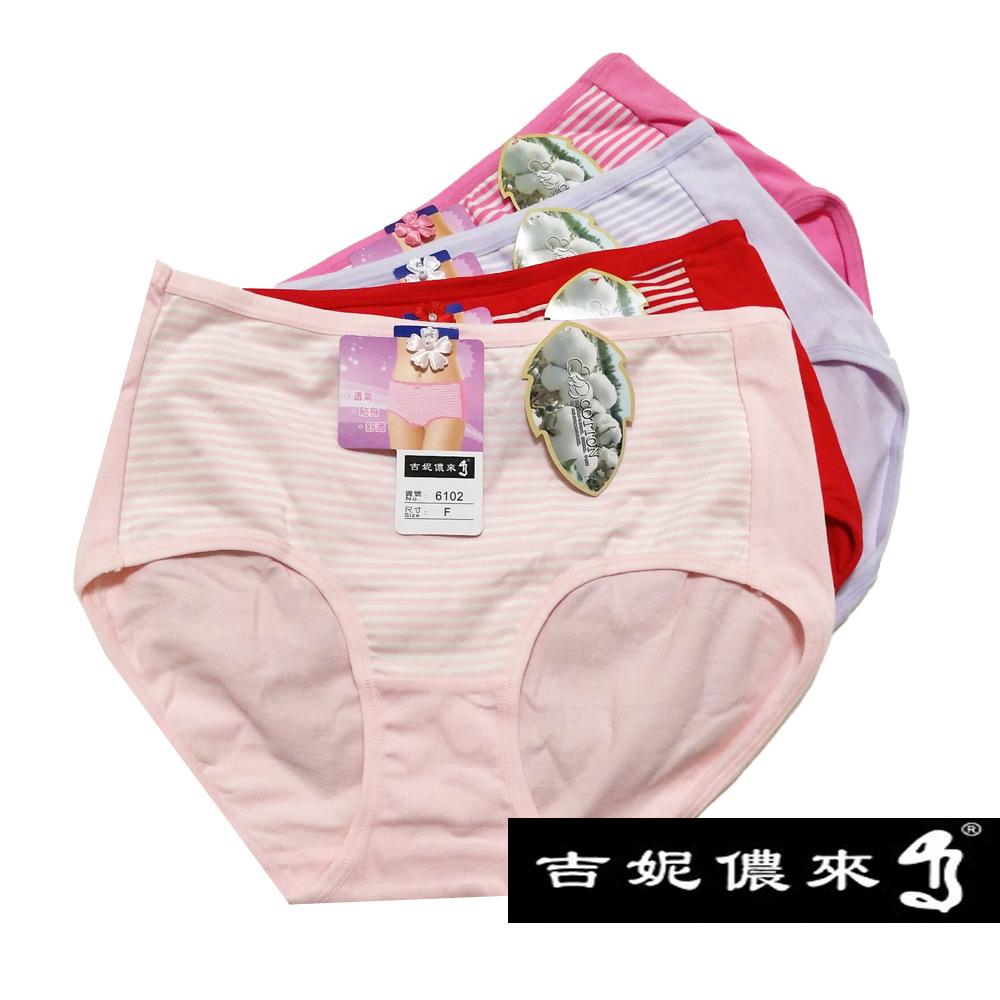 活動 吉妮儂來舒適中腰條紋平口棉褲12件組(隨機取色)